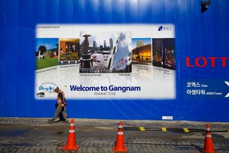 Welcome to Gangnam, Global City, Seoul, Korea, 2013