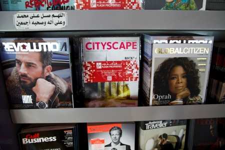 Figure 4. Free magazines, Abu Dhabi International Airport, United Arab Emirates Source: Durante/The Visual Archive Project of the Global Imaginary, 2013